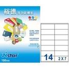 《享亮商城》US4452-20 多功能標籤(16) Uuistat(20張/包)