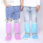 防水鞋套 高筒兒童防水防雨鞋套防滑加厚耐磨水鞋套學生小孩子下雨天鞋套「Chic七色堇」