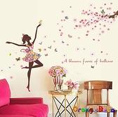 壁貼【橘果設計】花仙子 DIY組合壁貼 牆貼 壁紙 室內設計 裝潢 無痕壁貼 佈置