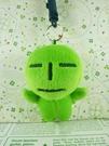 【震撼精品百貨】藍海寶寶~絨毛鎖圈-綠微笑