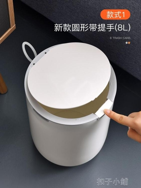 紓困振興 簡約家用客廳臥室北歐垃圾桶廚房衛生間創意垃圾桶大號有蓋廢紙簍 YJT扣子小鋪
