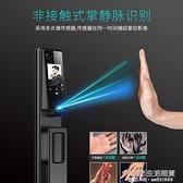 人臉識別指紋鎖家用防盜門鎖全自動智慧鎖帶監控攝像頭 1995生活雜貨NMS