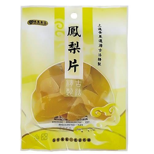 展譽食品鳳梨片70g