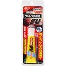 KONISHI日本小西SU CLEAR SOFT多用途萬用透明接著劑(黃色包裝)25ml(PP、PE適用)全面性