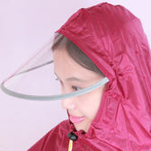 單人電動車雨衣 機車超大 兩側加長加厚加大可拆帽檐雨披「伊衫風尚」