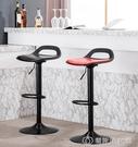 吧台椅升降椅子 酒吧桌椅前台現代簡約凳子家用高吧凳 吧椅高腳凳 【全館免運】YJT