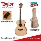 【金聲樂器】Taylor Academy 12e 電木吉他 學院系列 雲杉面單 超值拾音款 (A12e)