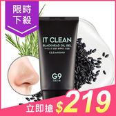 韓國 G9 SKIN 去黑頭控油保濕凝膠(50ml)【小三美日】原價$249
