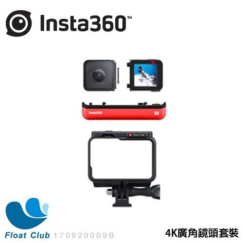 3期0利率 Insta360 ONE R 可換鏡頭運動相機 4K鏡頭 原價11499元
