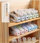收納鞋架雙層鞋托鞋盒一體式家用宿舍神器鞋柜置物架鞋子收納架 造物空間