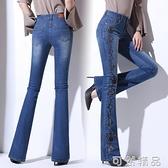 新款春季繡花喇叭褲牛仔褲微喇顯瘦長褲高腰寬鬆彈力牛仔女褲 雙12全館免運
