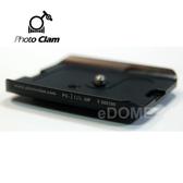 PHOTO CLAM PC-1Dx-UP 底板 快拆板 (6期0利率 免運 捷新貿易公司貨) CANON 1Dx 專用