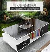 茶几簡約簡易創意小茶几客廳歐式鋼化玻璃小戶型多功能方 【快速出貨】