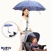 嬰兒用品 傘架 遮罩 嬰兒推車專用遮陽雨傘支架 不挑款 寶貝童衣