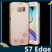 三星 Galaxy S7 Edge 閃鑽秘密花園保護套 軟殼 女神系列 電鍍貼鑽 超薄0.6mm全包款 手機套 手機殼