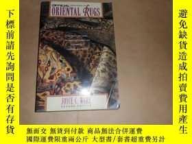 二手書博民逛書店The罕見Official Price Guide to Oriental Rugs(东方地毯官方价格指南) 英文