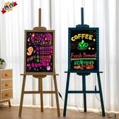 熒光板 發光電子小黑板廣告板版七彩色手寫字熒光屏廣告牌夜光XW 快速出貨