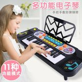 兒童電動電子琴女孩鋼琴早教益智玩具講故事兒歌音樂1-3-6歲寶寶YXS     韓小姐