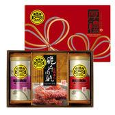 【黑橋牌】大厚禮脆片禮盒A (脆片肉乾、海苔肉酥、肉酥)