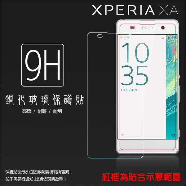 ☆超高規格強化技術 Sony Xperia XA F3115 鋼化玻璃保護貼/強化保護貼/9H硬度/保護貼