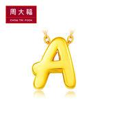 創意字母黃金路路通串飾/串珠-A 周大福