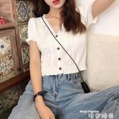 夏季新款韓版洋氣心機冰絲上衣短款泫雅風短袖V領針織開衫T恤女潮 唯伊
