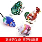 鐵皮青蛙玩具小青蛙玩具兒童發條上鍊