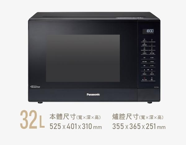 Panasonic國際牌 變頻微電腦微波爐 NN-ST65J