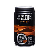 韋恩特濃咖啡320ml*4【愛買】