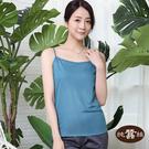 【岱妮蠶絲】透氣舒適女蠶絲鳳眼細肩帶背心小可愛(藍綠)