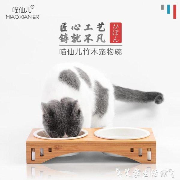 貓碗架貓碗單碗雙碗三碗三連多個陶瓷實木架子木制餐桌固定防打翻幼貓  【限時特惠】
