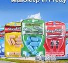 美國SleepPretty隔音耳塞防噪音睡眠工作睡覺吵神器Sleep Pretty 3C優購