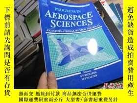 二手書博民逛書店progress罕見in aerospace sciences
