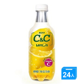 黑松汽水 C&C氣泡飲 500ml*24【愛買】