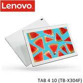 Lenovo聯想 Tab 4 10 TB-X30 系列 10.1吋平板 ZA2J0146TW 白