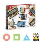 現貨 Nintendo Labo 任天堂...