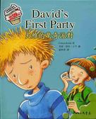 (二手書)大維的驚奇派對:青春記事簿(1)