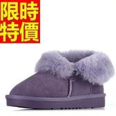 短筒雪靴-保暖羊皮毛一體女靴子4色62p84[巴黎精品]