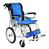 【贈好禮】頤辰 鋁合金輪椅 YC-873/16 適合環境狹窄 機械式輪椅