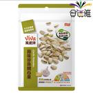 【萬歲牌】蒜味珍珠開心果(100g/包) X1包【合迷雅好物超級商城】 -a