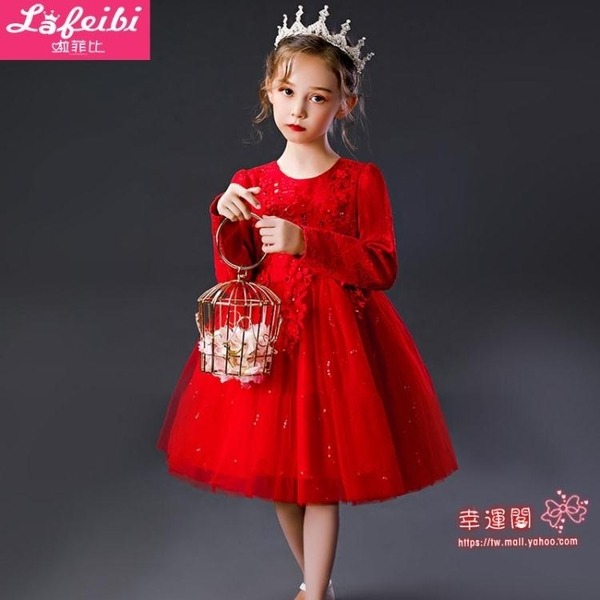 洋裝 女童連身裙2020新款秋裝洋氣長袖裙子白色公主蓬蓬網紗兒童蘿莉裙 3色110-160