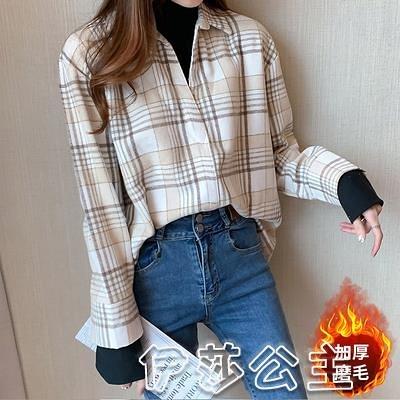 格子衫 實拍冬季加厚格子襯衫女外套鹽系寬鬆外穿假兩件長袖上衣3551-17