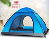 CR 全自動帳篷戶外3-4人二室一廳加厚防雨2人家庭野營野外露營WY【快速出貨八折一天】