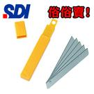 SDI 手牌 1403 日本高碳鋼 高利度小美工刀片 10片/ 盒
