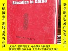 二手書博民逛書店Technical罕見and Vocational Educat