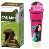 CAN-MAX義大利康媚絲有機染髮霜(5.0)明亮棕*2+染後護色護髮霜*1