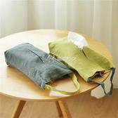 紙巾盒  日式棉麻可掛式紙巾袋衛生間廁所紙巾盒抽紙袋簡約車載紙巾包  瑪奇哈朵