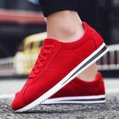 大尺碼男鞋啊甘男鞋 秋冬款男裝韓版潮休閒紅色平板鞋    SQ10452『寶貝兒童裝』