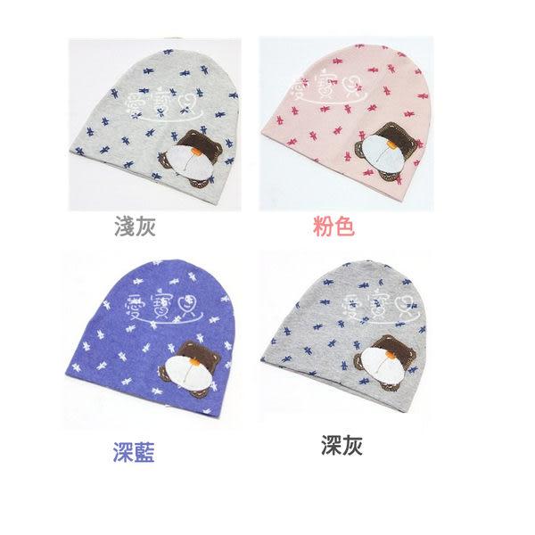 ◎愛寳貝◎B1245230韓國最新款可愛狗狗寶寶帽/兒童帽保暖帽男女適用可挑款