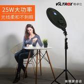 補光燈攝影圓形拍照燈單反相機攝像采訪拍攝補光燈wy